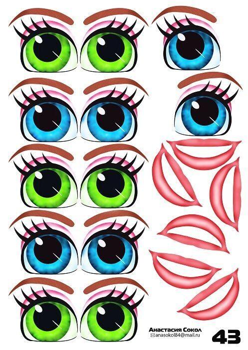 глаза игрушечные рисунок прически пряди