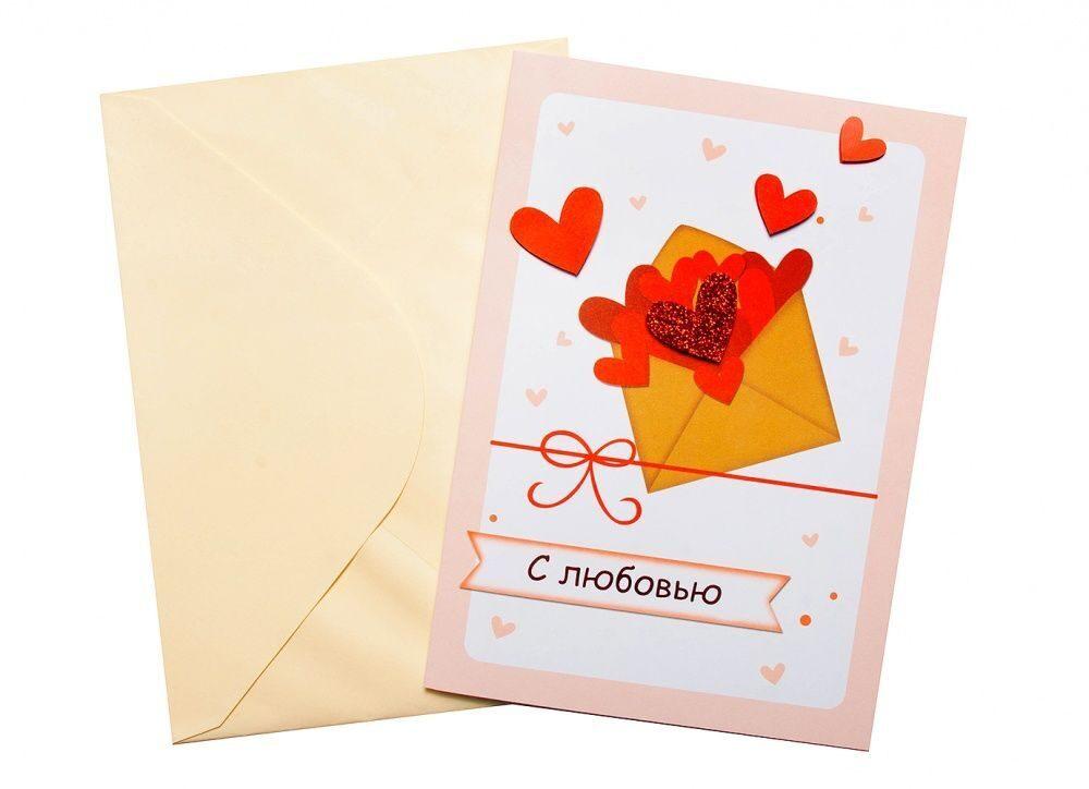 Открытках, открытки послание любовные для мужчин